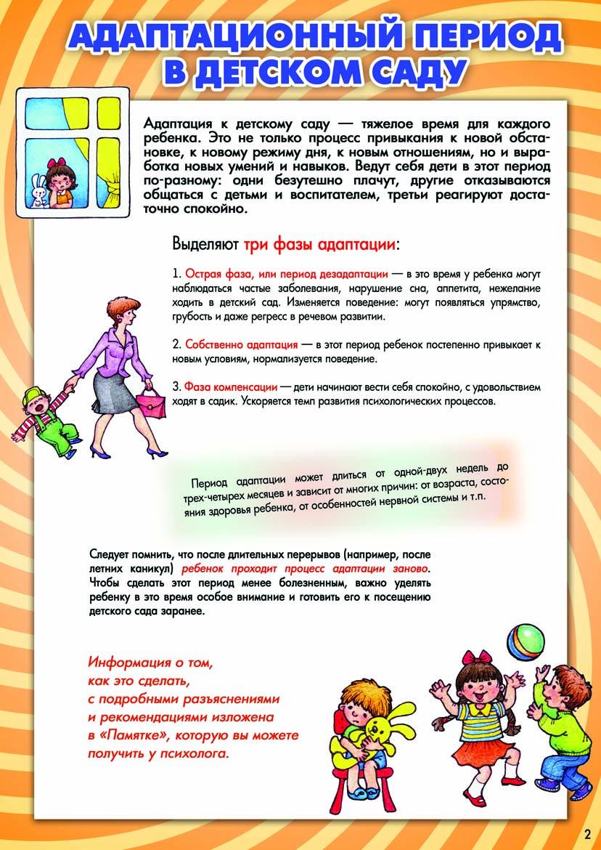 игры за здоровый образ жизни для детей